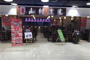解放碑105㎡盈利快餐店转让