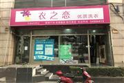 上海南站临街67㎡八年老店转让《空转》