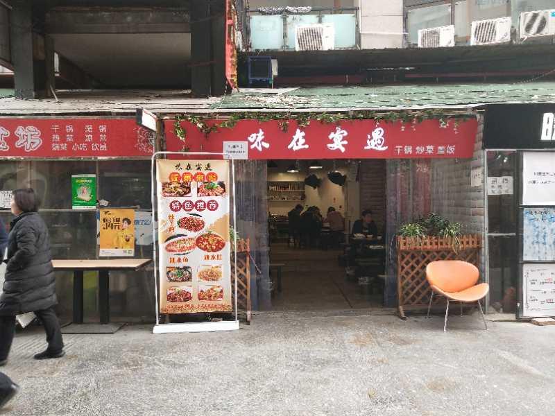 美食街入口 超大外摆 餐饮店转让