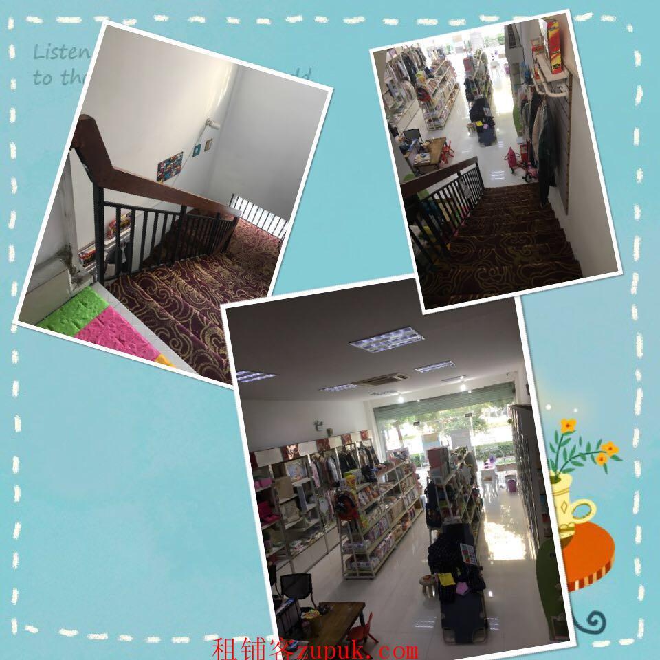 带房租低价转160平米2层楼母婴店