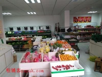 高档小区临街76㎡水果生鲜店转让(可做餐饮,行业无限制)
