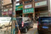 高档小区出入口76㎡水果生鲜店转让(可做餐饮,行业无限制)