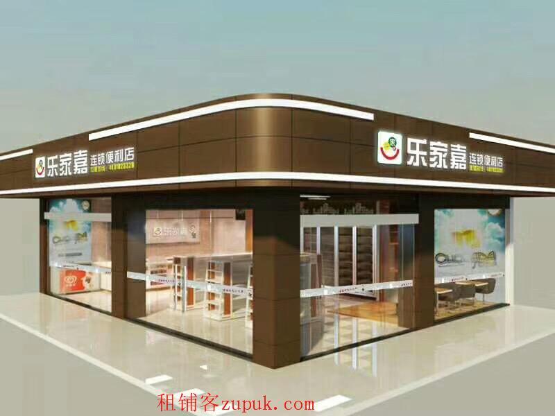 出租屋店铺,适合开便利店类型的生活超市