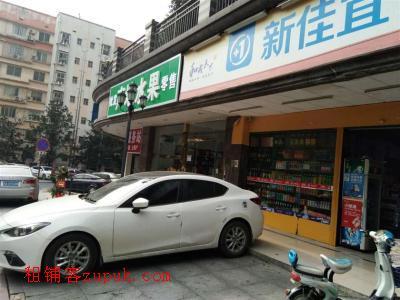 成熟高档小区出入口40㎡超市转让