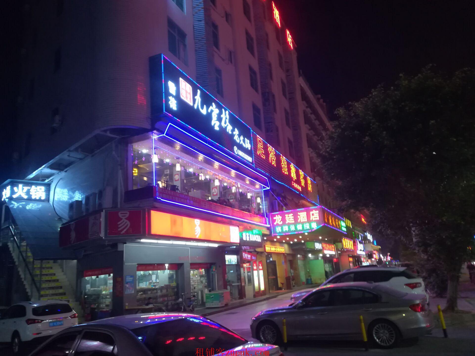 龙岗中心城大型娱乐中心特色餐饮急转