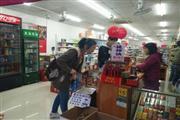 香港城旁十字路口全新装修盈利超市转让