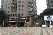 成熟小区门口40m2餐饮店低价转让