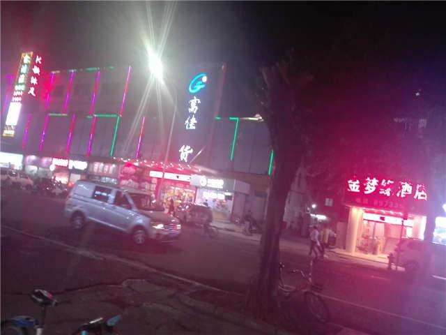 餐饮麻辣烫店