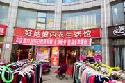 郑东新区白沙商贸城商铺出租