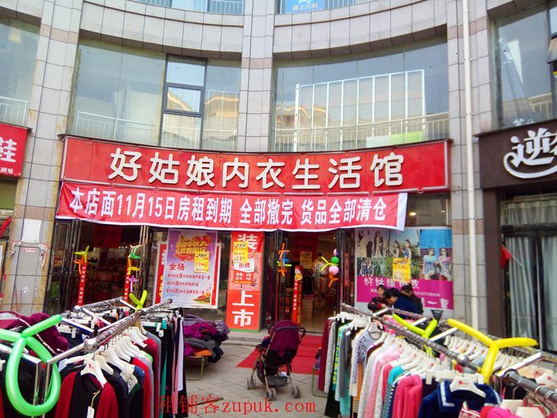 郑东新区白沙商贸城出租商铺