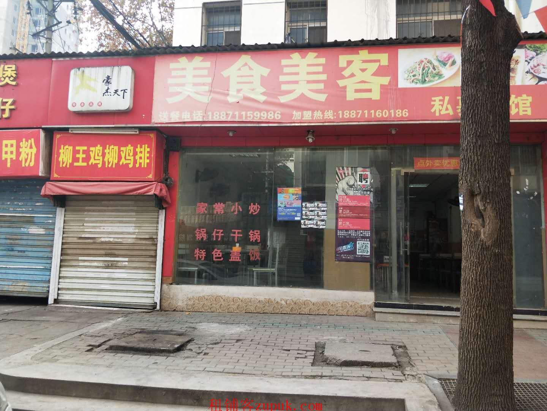 卓刀泉陈家湾华师东南门餐饮美食临街门面