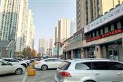 市中万达广场商业街商铺 首选银行