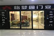 青山区工业路鑫宏基建材市场门面转让