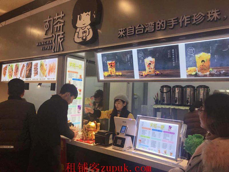 光谷火星美食街优质小吃冷饮奶茶店转让