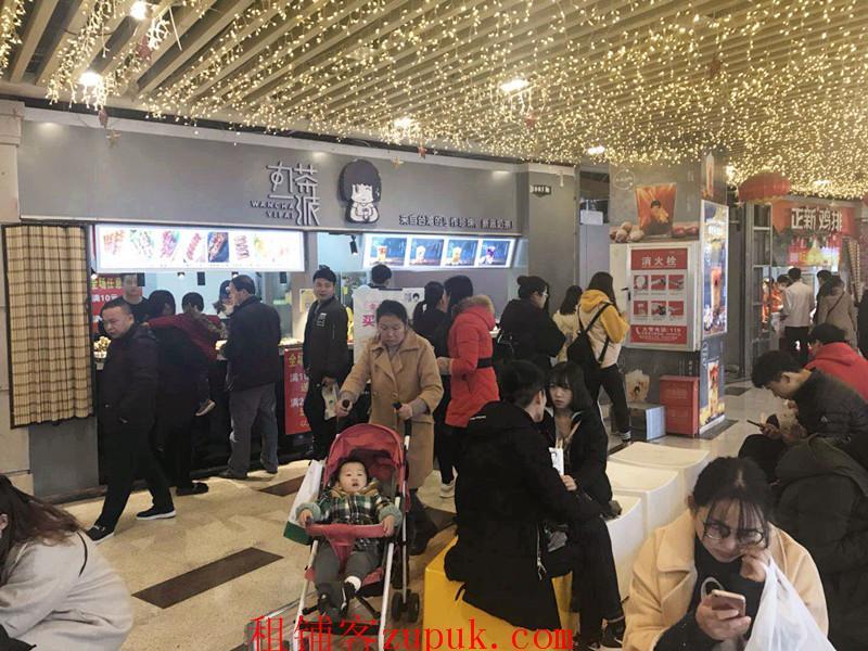 光谷火星美食街优质小吃冷饮奶茶店出租