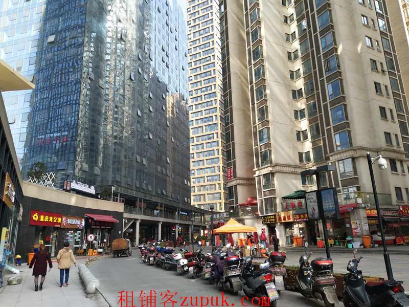 花果园国际中心商业街旺铺转让