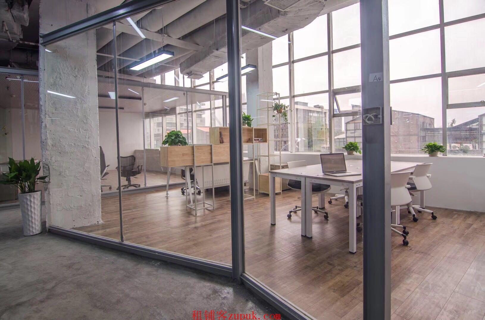 上上班文创硅谷工位招租