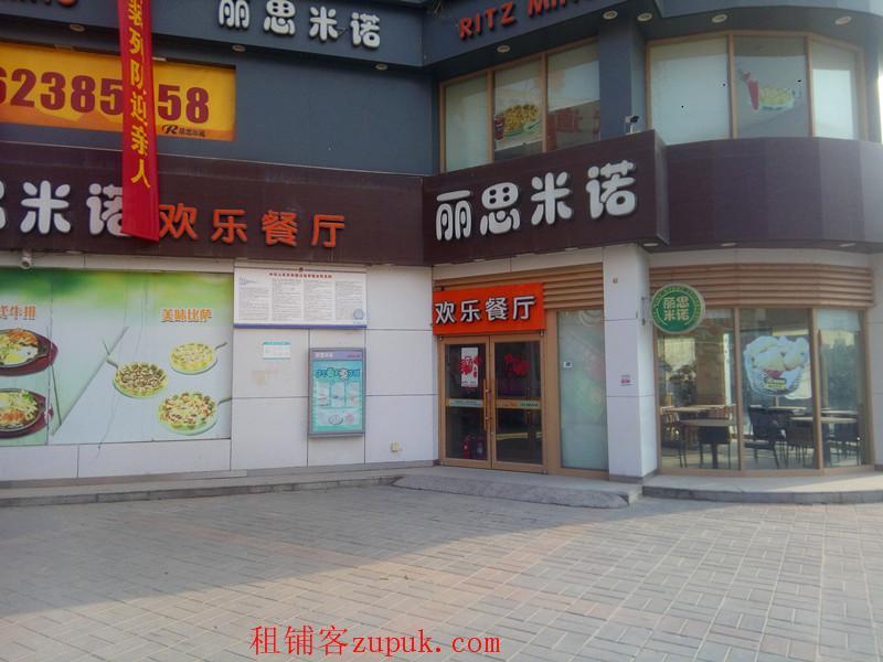 郑州白沙镇铺位出租