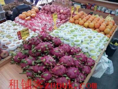 众多成熟小区商业街55㎡独家经营水果店优价转让(可联合经营)