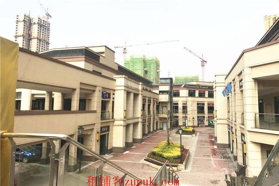 首创城餐饮街火热招租中,免租半年