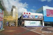 海口万达广场 南洋里商业街商铺87平米 新铺免租金三个月