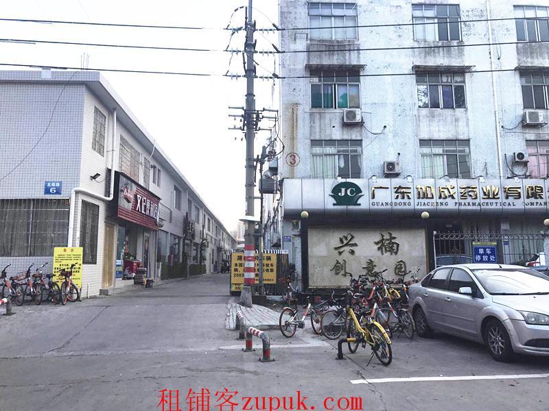 天河龙洞地铁站附近盈利快餐店急转