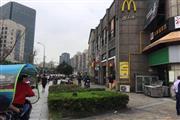 中远两湾城餐饮旺铺10几万常驻人口  送装修免租期