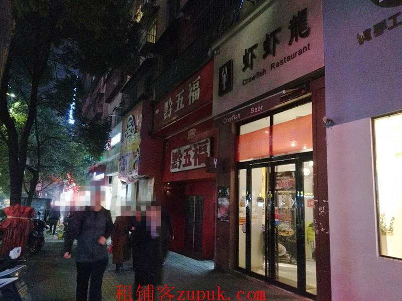 文昌北路190平临街旺铺急转