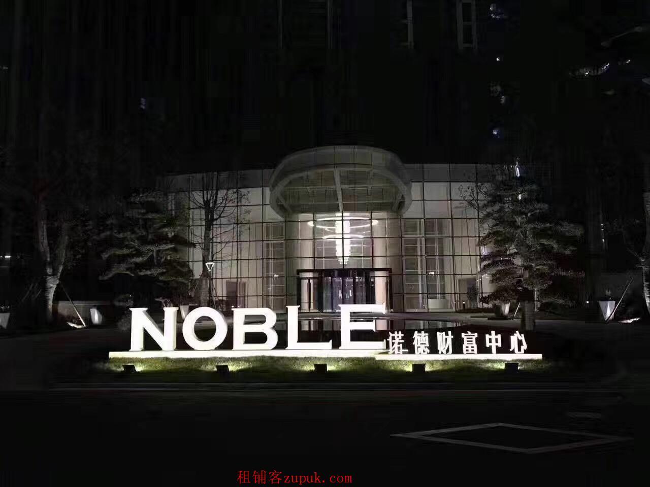 诺德财富中心25层的两千方母婴综合体剩余一千方招租