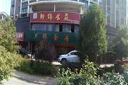 公交站旁520㎡独栋五年餐饮店转让