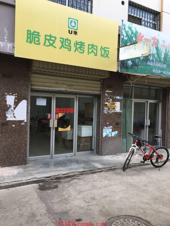 正源南街月入3万快餐店转让