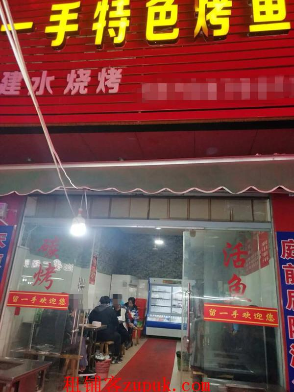 世纪城小吃店低价急转