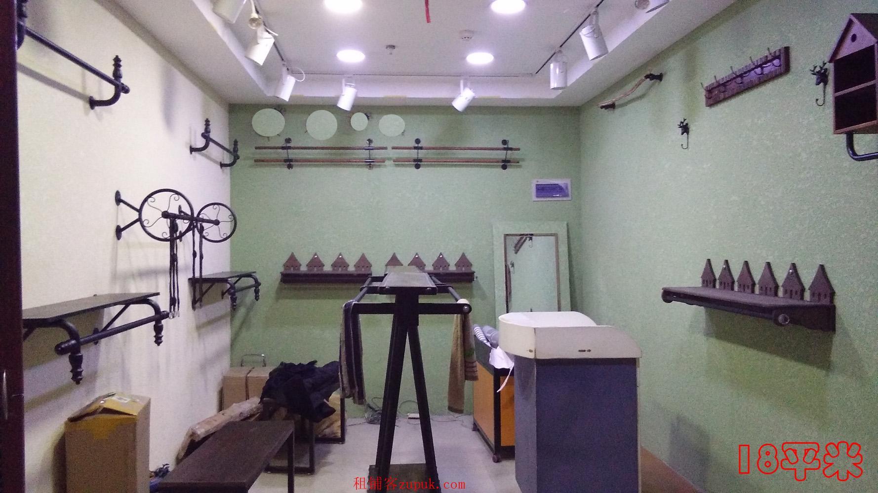 北京华联(青年路店)18平米商铺