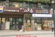 杨家湾地铁出口餐饮酒楼店优转