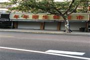共江路商铺