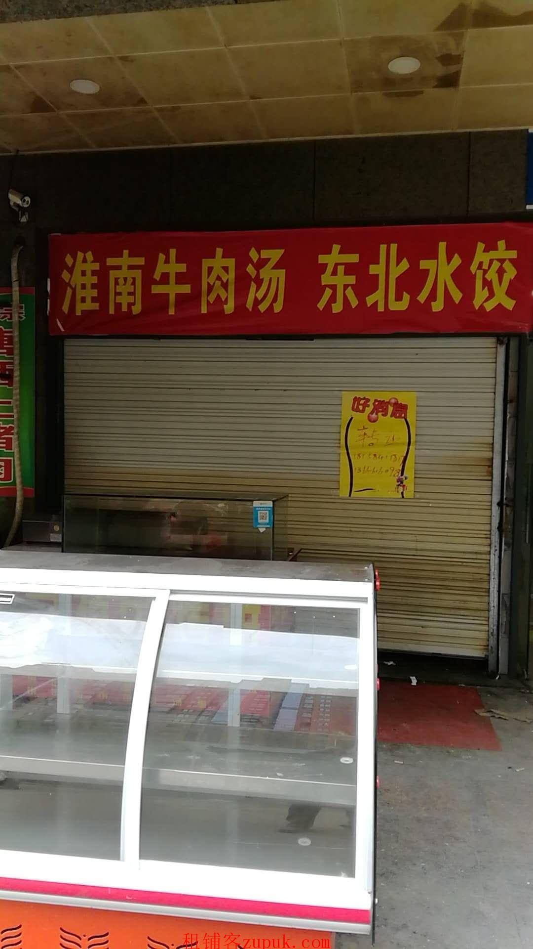 闲林竹海水韵临街商铺80平米转让