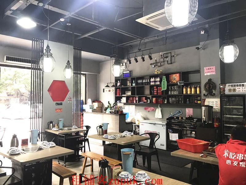华景新城精装修盈利餐饮店转让