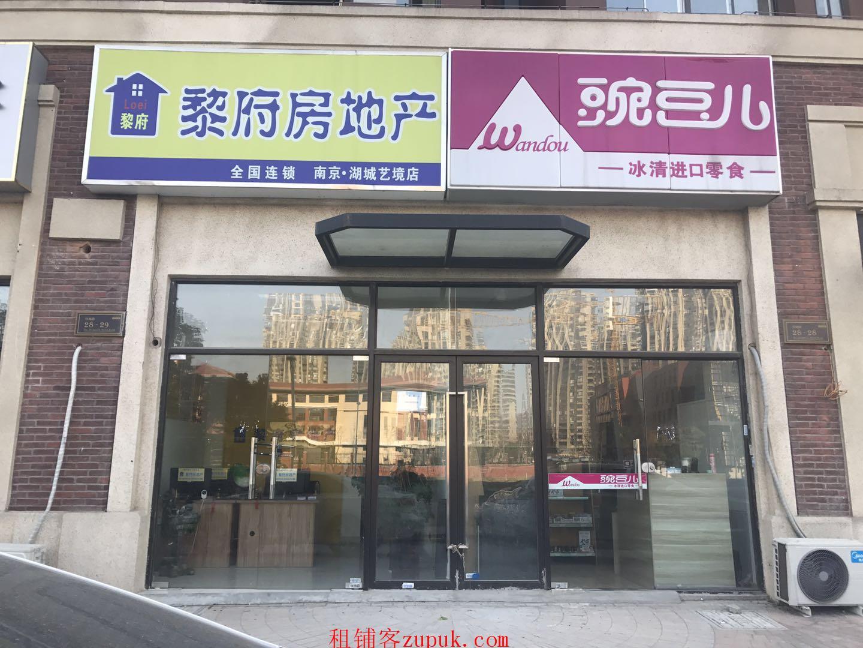 仙林湖湖城艺境旺铺出租 人流量大