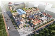 老外街二期阿拉城 项目直招