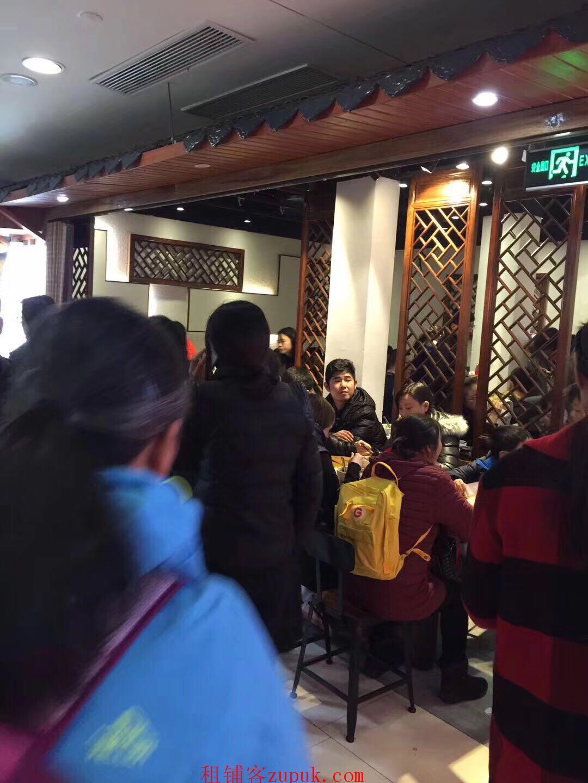 人民广场福州路 重餐饮旺铺 适合快餐蒸菜炒菜面条等