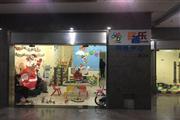 急转!!大连路海上海早教中心商业街生意转让
