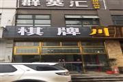汉阳郭茨口临街棋牌室转让