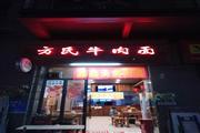 临街小吃店快餐店早餐店酒楼急转(也可转租、合租)