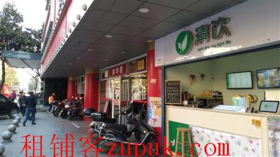 公交站旁26㎡冷饮店转让