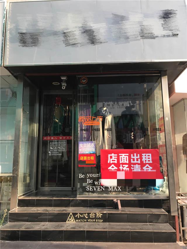 台东三路与丰盛路路口店铺出租
