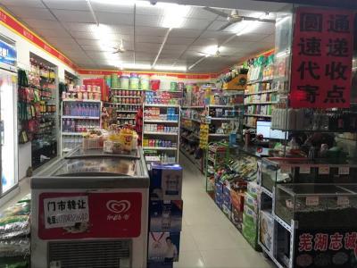 渝北70㎡转角超市转让(日营业额6千到1万)、可空转,适合任何行业