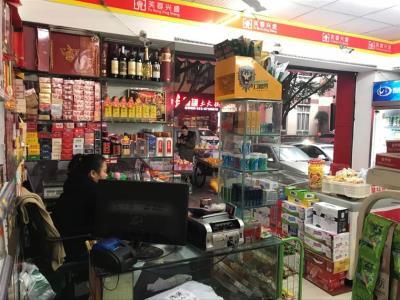 大型成熟小区150㎡火爆餐饮店转让