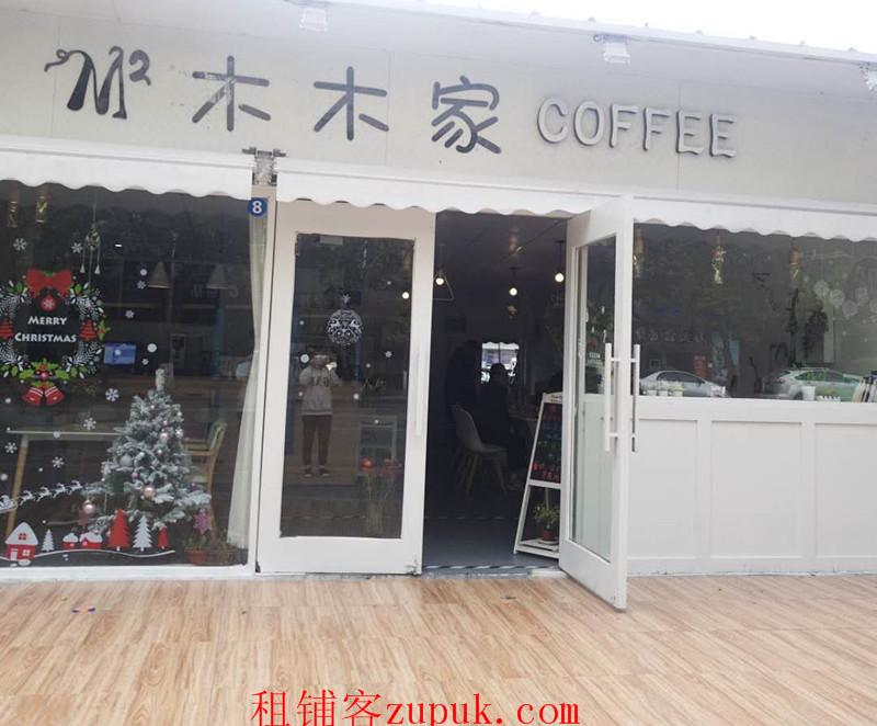 心谊路精装修咖啡厅优转