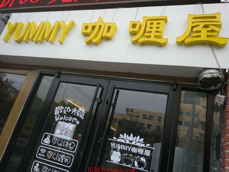 黄岛开发区香江路商业街临街店铺转让,人流量大,先急转