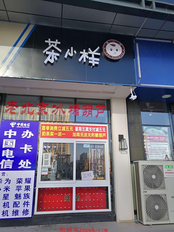 长清大学城  小吃店